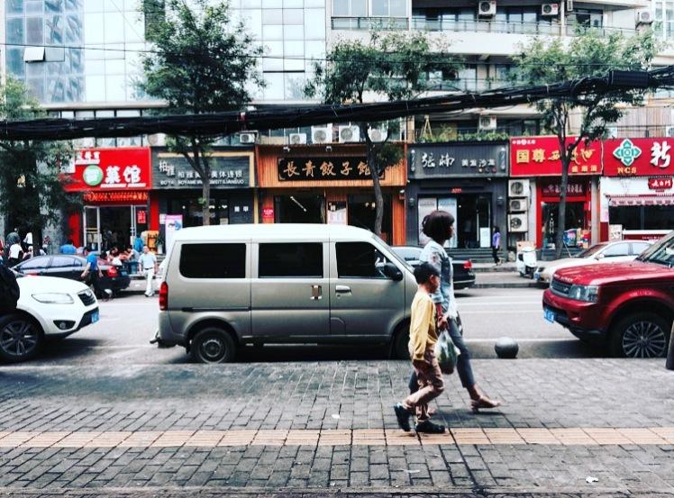 xian11